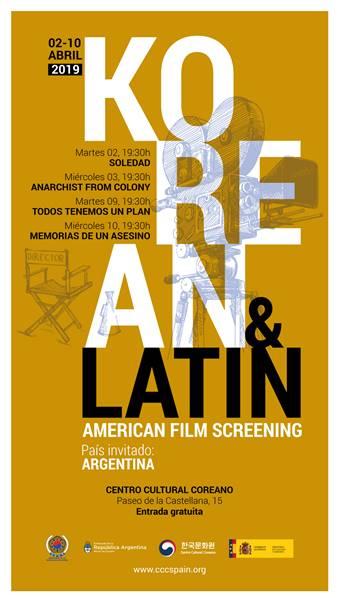 Primera edición del Ciclo de Cine: Korean & Latin American Film Screening