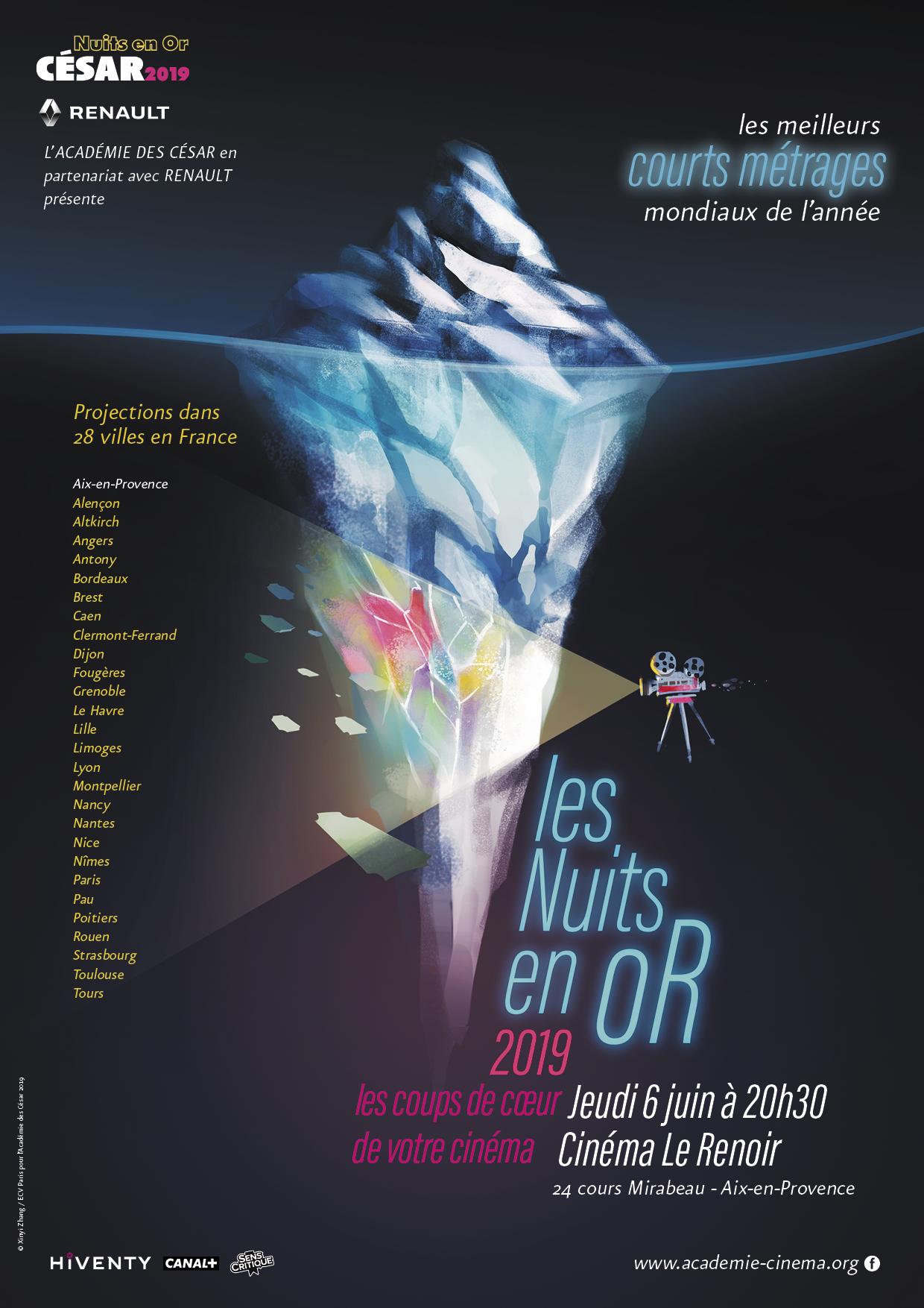 La Academia de Cine recibe en junio a Joan Pera y a André Aciman