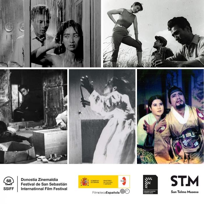 El Festival de San Sebastián y la Filmoteca Española dedican una retrospectiva al cine coreano