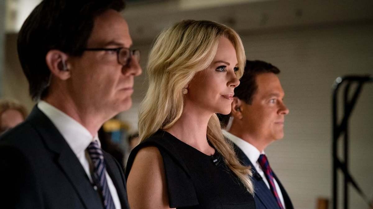 Estrenos: 'El escándalo' y 'Vida oculta' lideran la cartelera de la semana